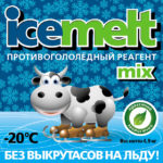 icemelt-fin-01