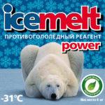 icemelt-fin-03