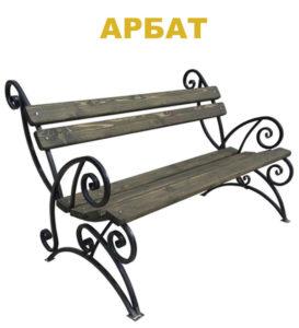скамейка арбат