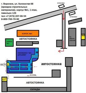 Схема проезда 2